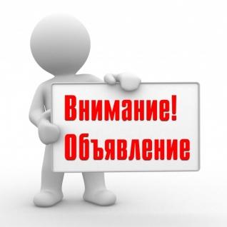 пао сбербанк россии екатеринбург реквизиты кредит наличными 250000 без справок и поручителей спб